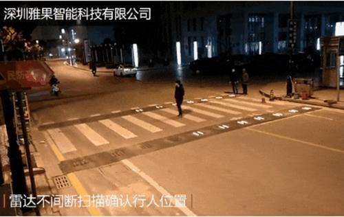 江苏吴中区智慧斑马线