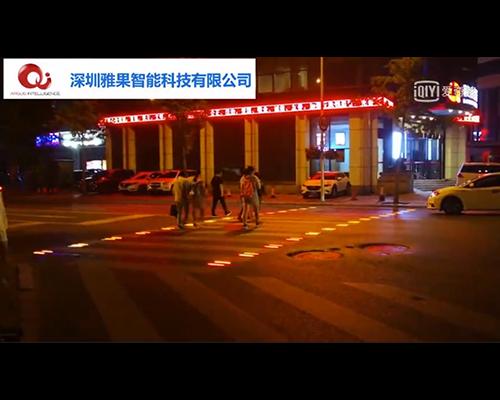 辽宁省大连智慧斑马线项目