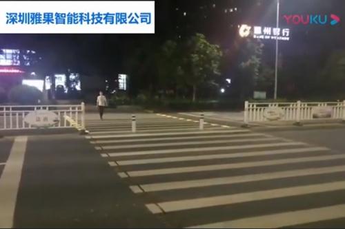 浙江衢州智慧斑马线项目